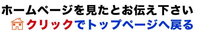 ボディキュア大阪梅田 カイロプラクティック
